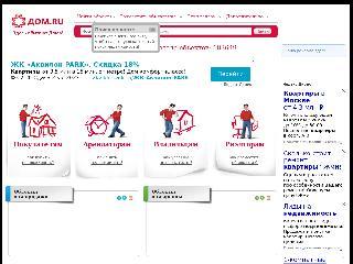 www.dom.ru справка.сайт