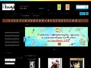 www.fkniga.ru справка.сайт