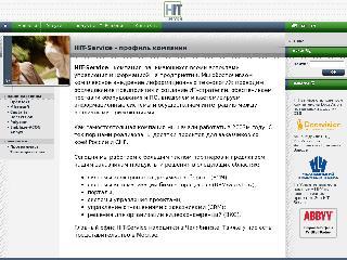 www.hit-service.ru справка.сайт