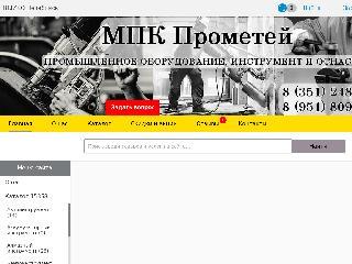 www.mpk-prometey.ru справка.сайт