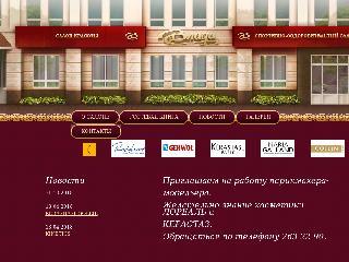 www.salon-vlada.ru справка.сайт