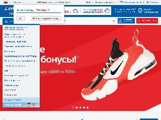 www.sportmaster.ru справка.сайт