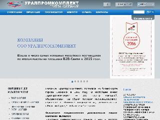 www.stanki74.ru справка.сайт
