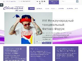 www.svetlana74.ru справка.сайт