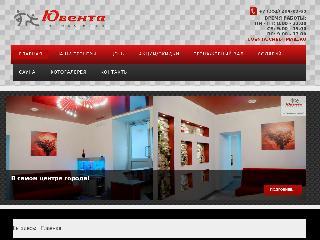 www.uventa74.ru справка.сайт