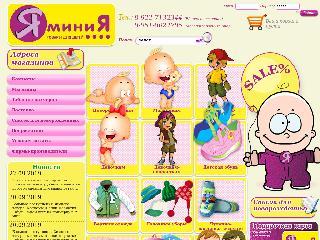 www.yaminiya.ru справка.сайт