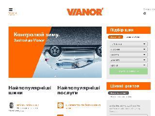 vianor.ua справка.сайт