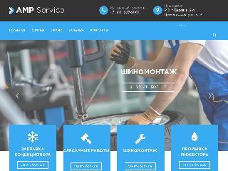 amp-service.ru справка.сайт