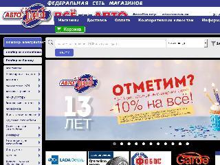 avtopasker.ru справка.сайт