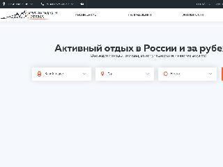 club-perexod.ru справка.сайт