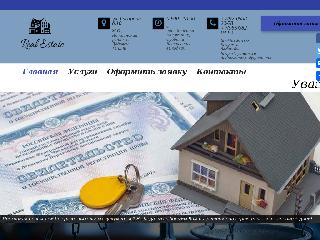 dedovsk-real-estate.ru справка.сайт