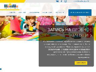 domra-deti.ru справка.сайт
