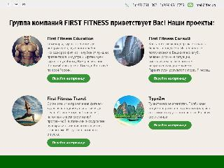 ffe-page.ru справка.сайт