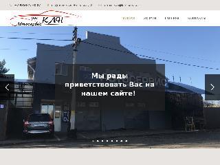 kan-service.ru справка.сайт