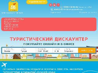 ksp96.ru справка.сайт