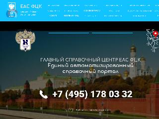 kurmanov.info справка.сайт