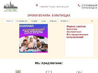 lingvist-centre.ru справка.сайт
