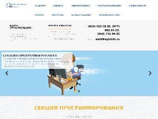 logicinfo.ru справка.сайт