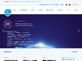 mai.ru справка.сайт
