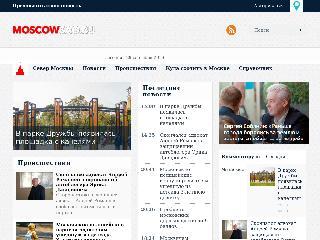 moscowsao.ru справка.сайт