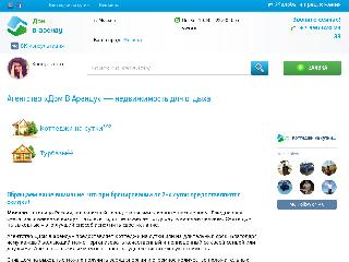 moskva.dom-v-arendy.ru справка.сайт