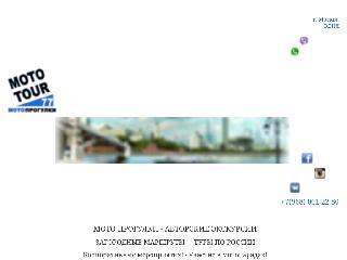 mototaxi77.ru справка.сайт