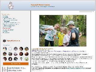 mtturclub.ru справка.сайт