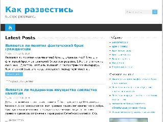 myromashka.ru справка.сайт