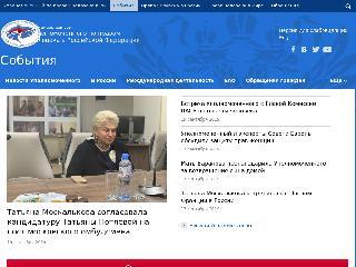 ombudsmanrf.org справка.сайт