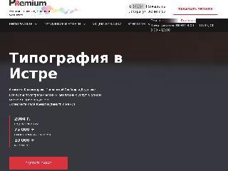 ra-premium.ru справка.сайт