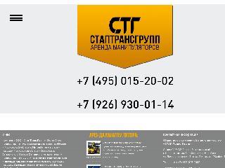 rentmanipulator.ru справка.сайт