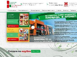 rpo-istra.ru справка.сайт