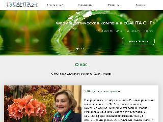 santaworld.ru справка.сайт