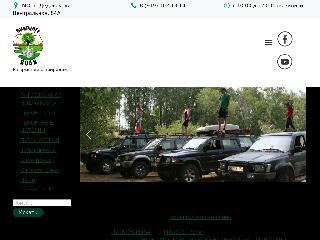 smirnoffroad.ru справка.сайт