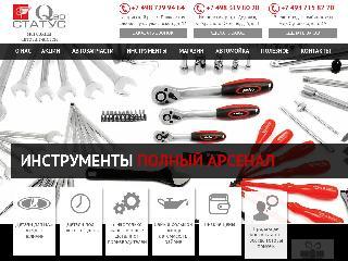 status-q.ru справка.сайт