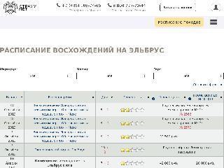 strahu-net.com справка.сайт