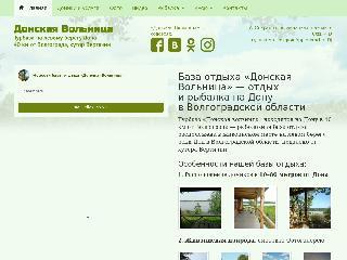 turbaza.vgrad.ru справка.сайт