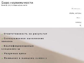 ubiuro.ru справка.сайт