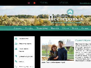 village-eco.com справка.сайт