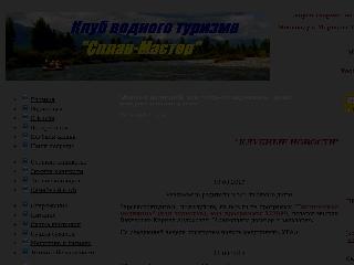 vkl-vkl.narod.ru справка.сайт
