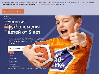 www.championika.ru справка.сайт