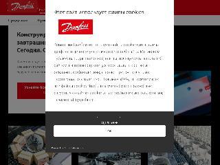 www.danfoss.ru справка.сайт