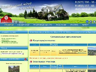 www.dom-zemli.ru справка.сайт