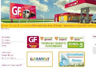 www.gfoil.ru справка.сайт