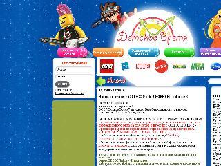 www.kidstime.ru справка.сайт