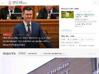 www.mosreg.ru справка.сайт