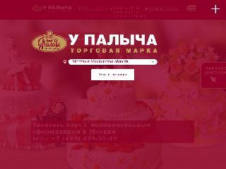 www.palich.ru справка.сайт