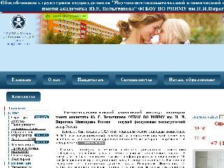 www.pedklin.ru справка.сайт
