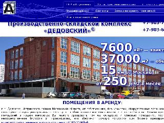 www.psk-dedovsk.ru справка.сайт