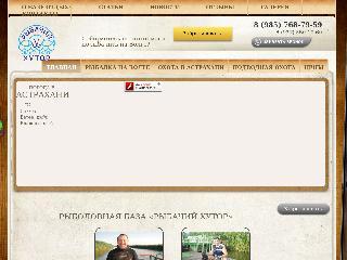 www.ribhutor.ru справка.сайт